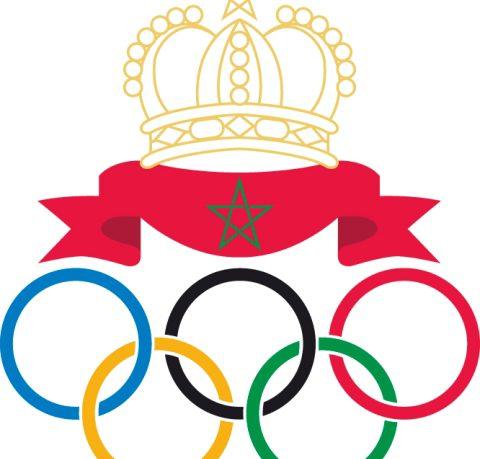 Morocco to Host 2019 African Games | MoroccoTomorrow | Morocco News